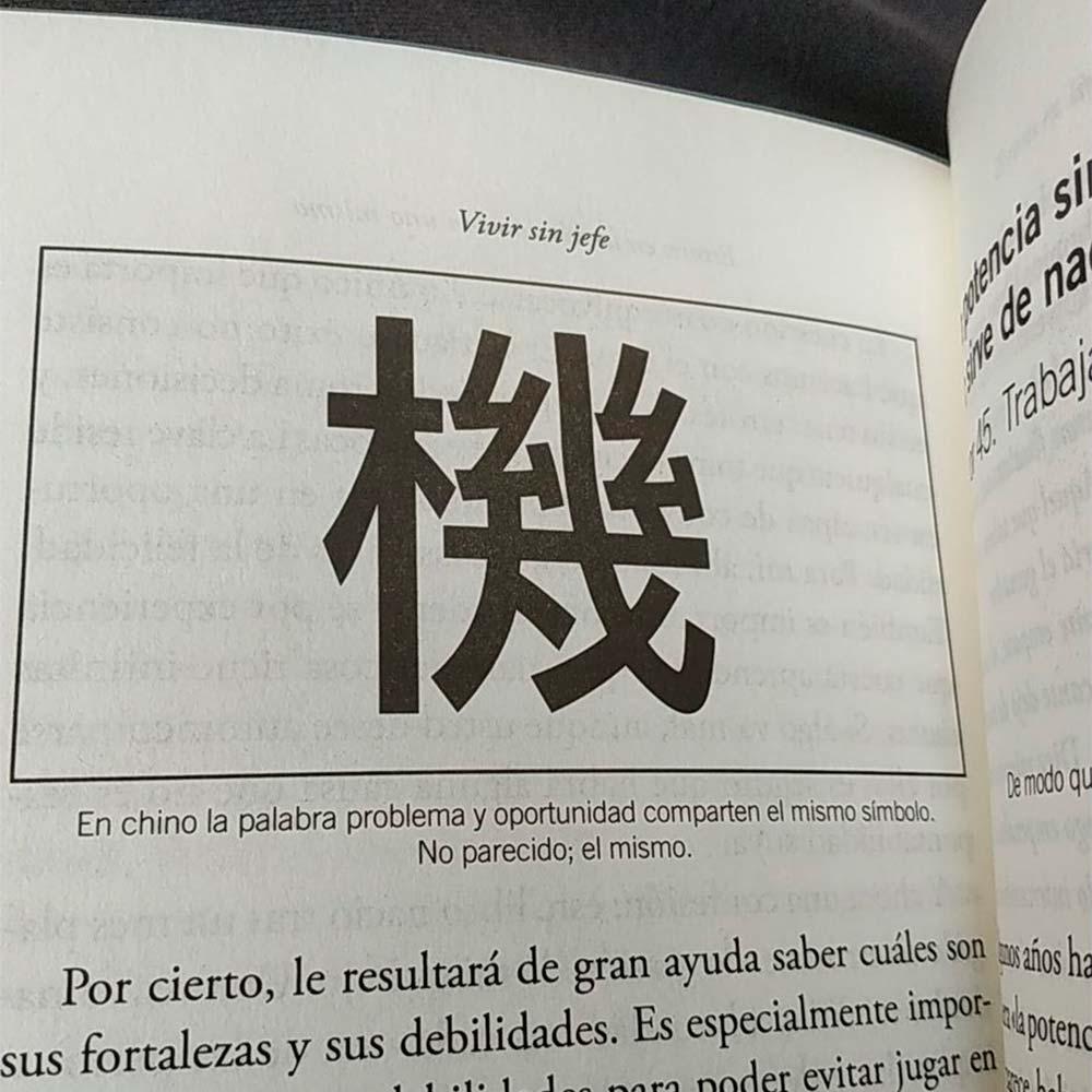 42. En chino la palabra problema y oportunidad comparte el mismo símbolo. No ha aparecido; el mismo